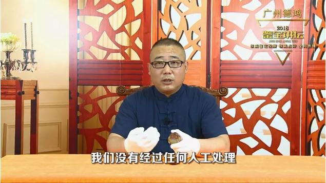 广州德鸿《鉴宝讲坛》海选推介会即将火爆盛启-焦点中国网