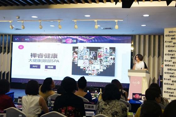 """红颜创梦,绿色养眼—禅睿健康登场红颜会""""LadyGo""""计划深圳路演"""