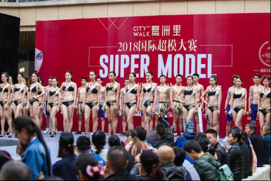 曦人面膜赞助2018国际超模大赛四川赛区总决赛完美落幕