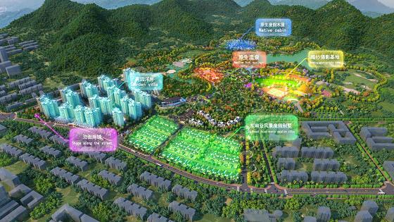 绿洲·凯德堡:遇见阳西蝶变的力量