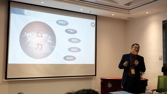护牌智能家居品牌发布会在深圳成功举办