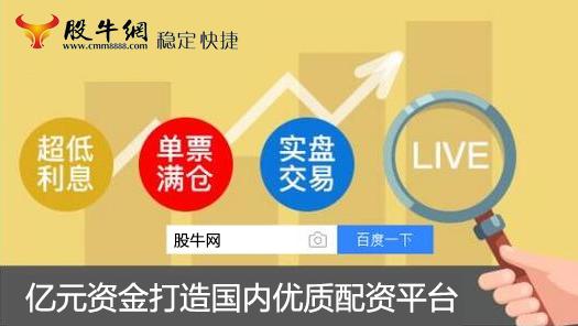 深圳股票配资公司:大盘缺口待回补,A股布局还是打秋风?