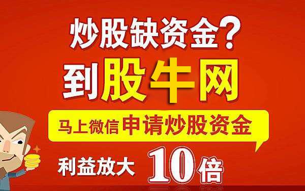 广州股票配资平台股牛网配资公司:由看多转做多 险资开始战略加仓
