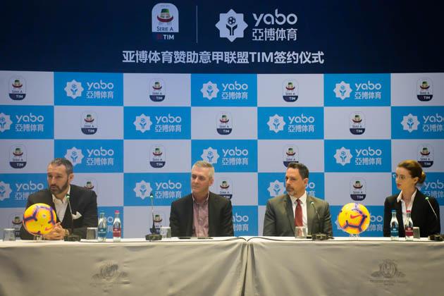 意甲官宣:亚博体育成为意甲国际赞助商