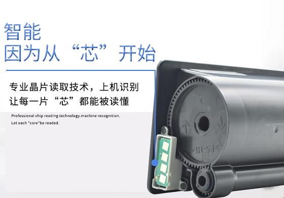 首发!大手印科技发布兼容东芝新品彩色复印机粉盒T-FC415以T-5018