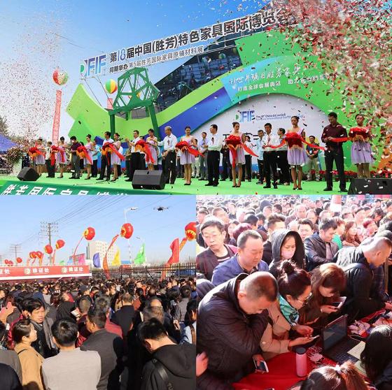 胜芳国际博览中心 助力特色定制家具撬动市场新支点