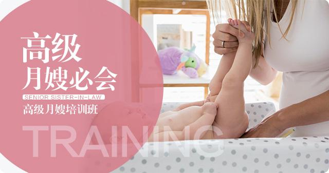 韵母平台即将上线 全力布局母婴新生态